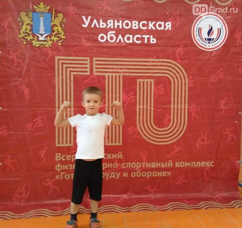 Почти 100 школьников стали участниками фестиваля ГТО в Мелекесском районе, фото-2