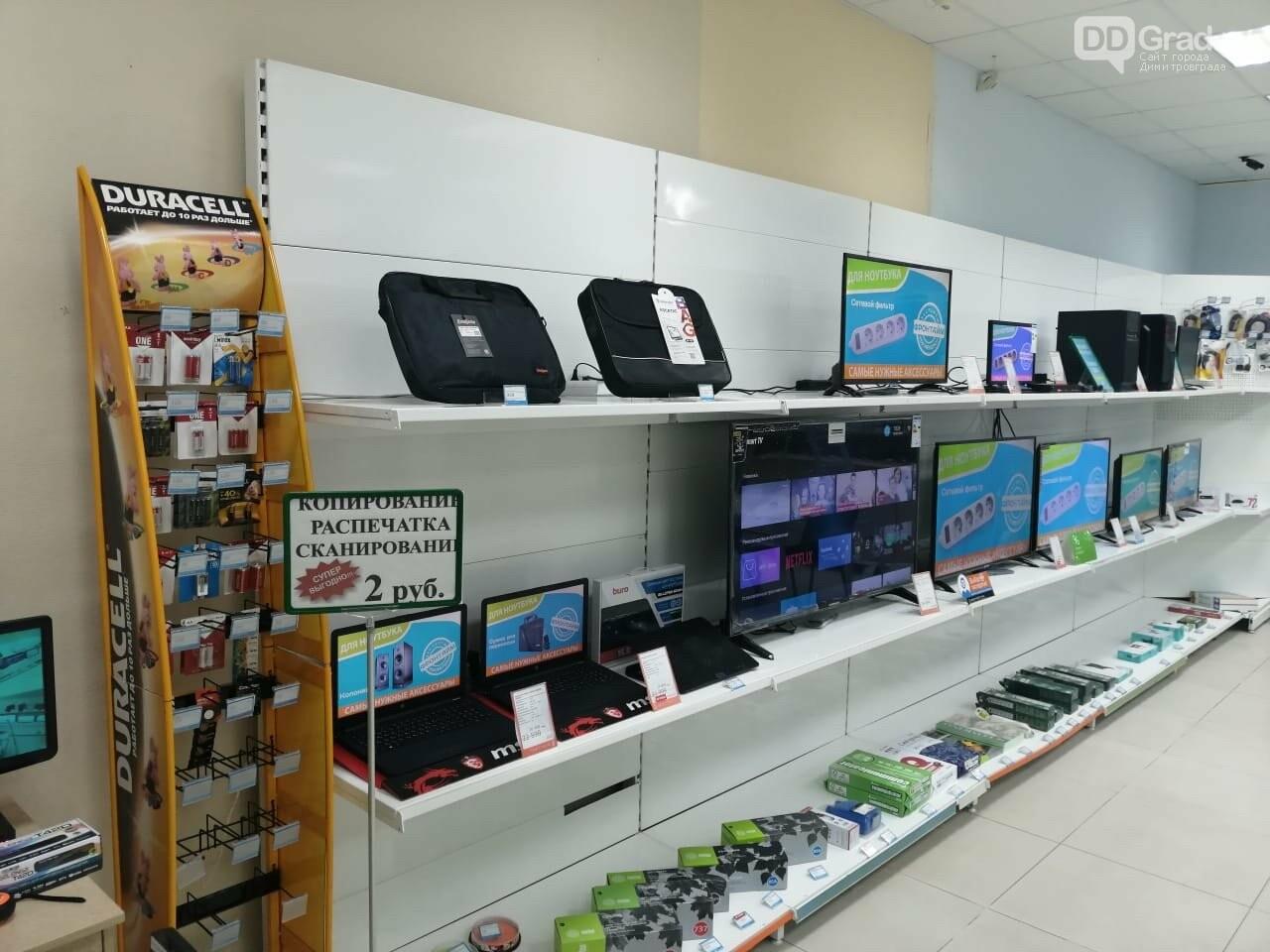 Магазин «Фронтайм» объявил специальные предложения покупателям, фото-3