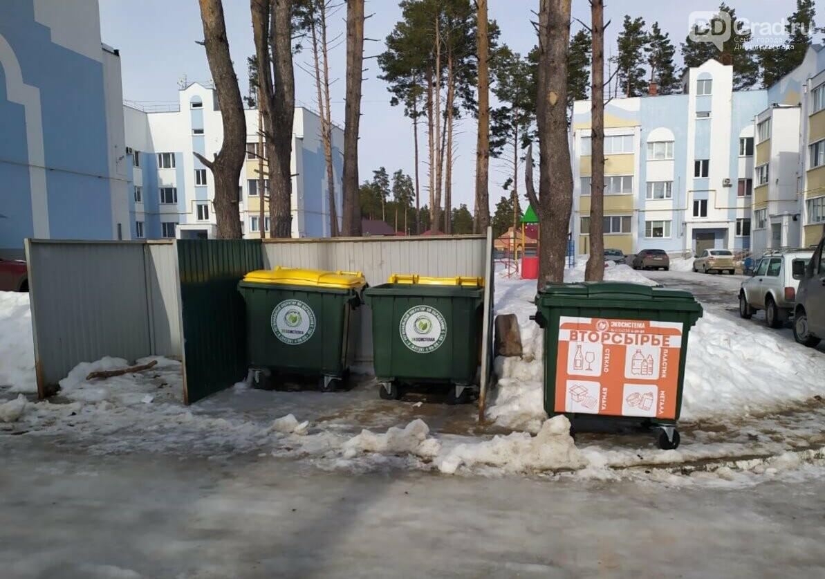 В Димитровграде стартовал эксперимент по раздельному сбору мусора, фото-1