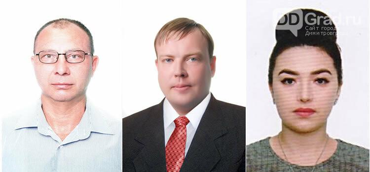 Городская Дума Димитровграда досрочно сложила полномочия трех депутатов из фракции КПРФ, фото-1