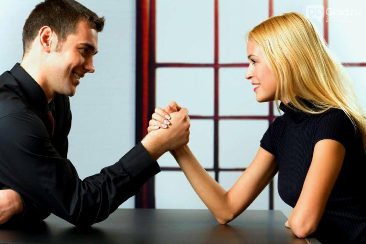 Виды отношений между мужчиной и женщиной, фото-1