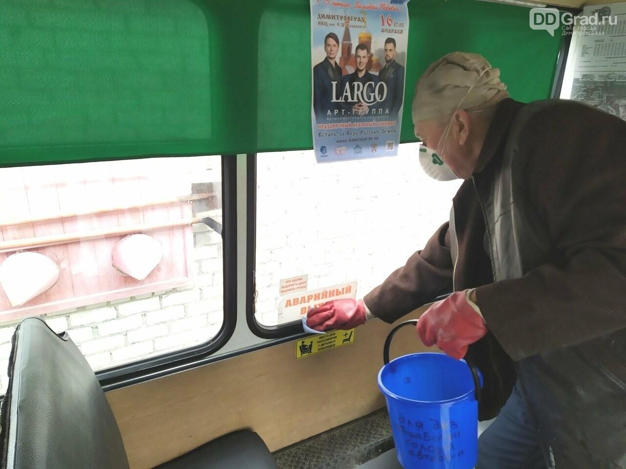Общественный транспорт дезинфицируют дважды в день, фото-3