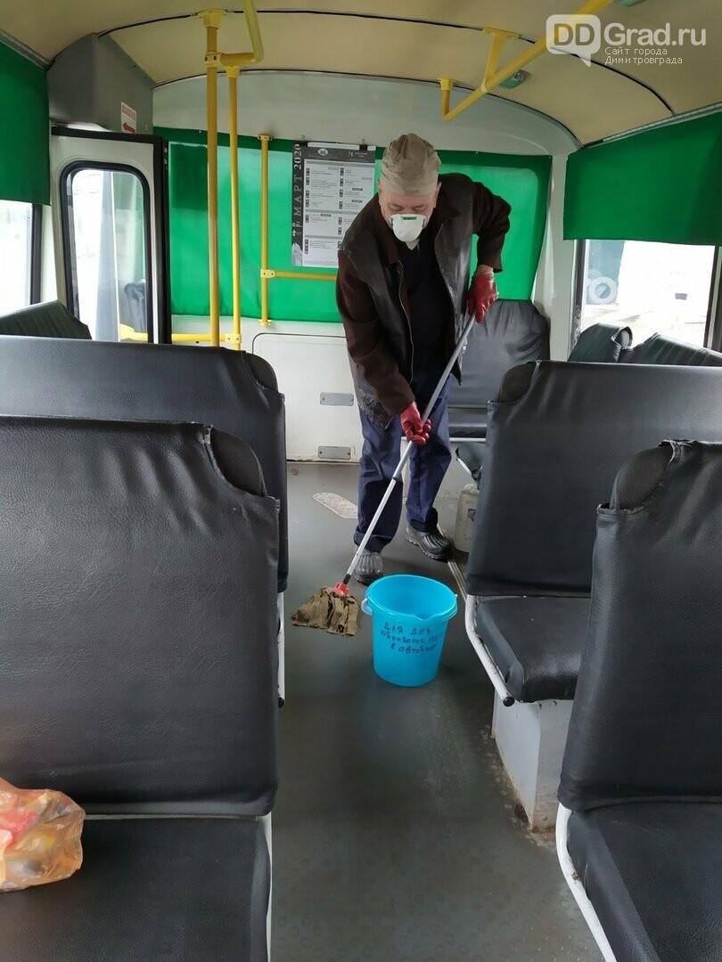Общественный транспорт дезинфицируют дважды в день, фото-1