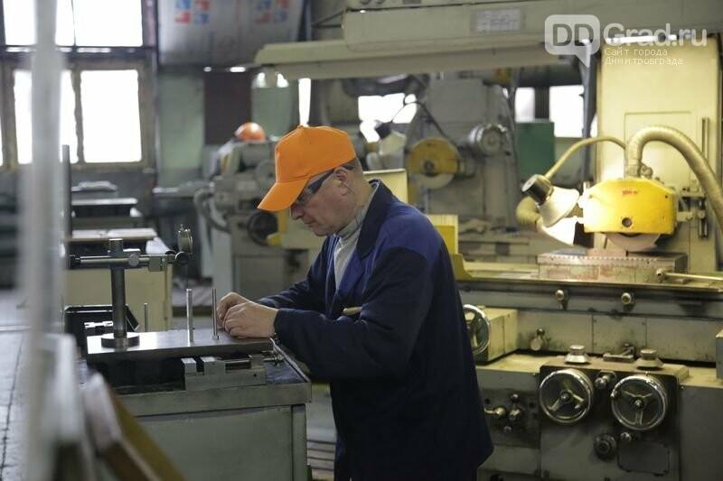 В Димитровграде планируют открыть Центр компетенций цветного литья, фото-4