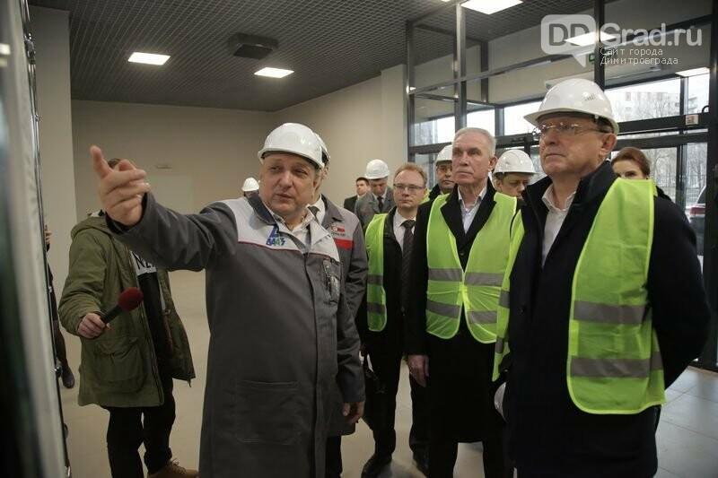 В Димитровграде планируют открыть Центр компетенций цветного литья, фото-1