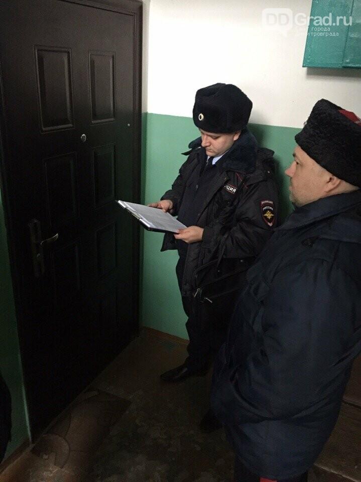 В Димитровграде проходят рейды полиции совместно с дружинниками, фото-3