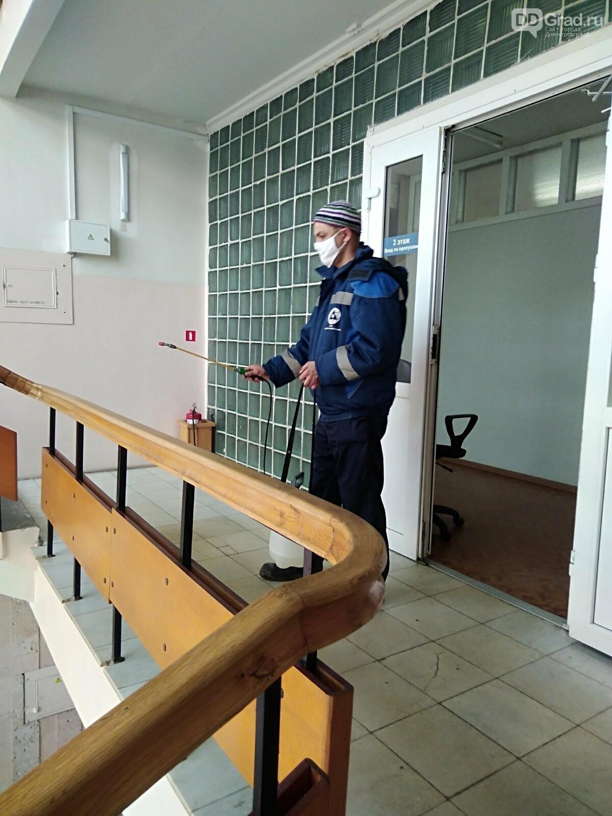 В здании ДУСа проводят дезинфекцию, фото-2