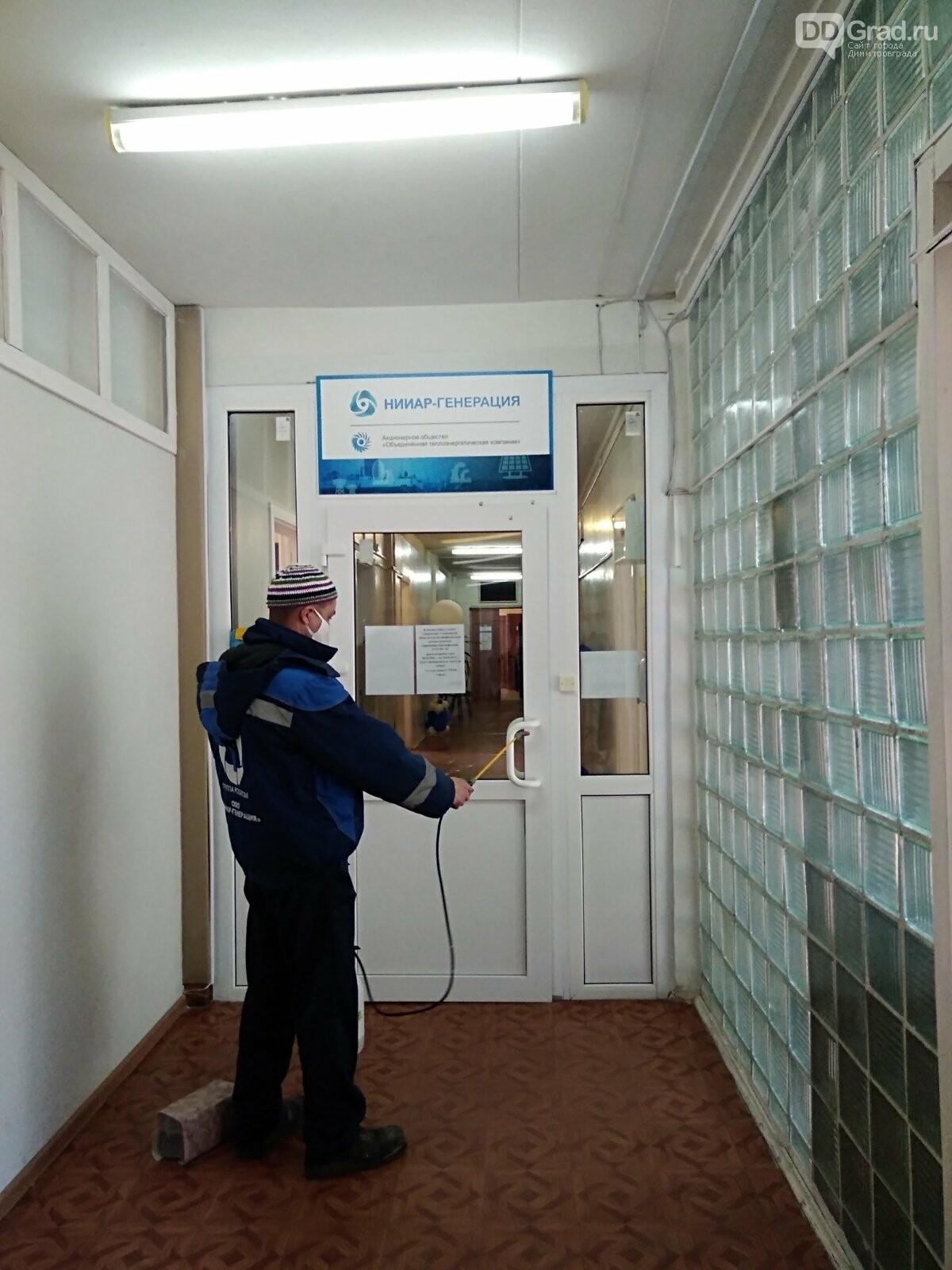 В здании ДУСа проводят дезинфекцию, фото-1