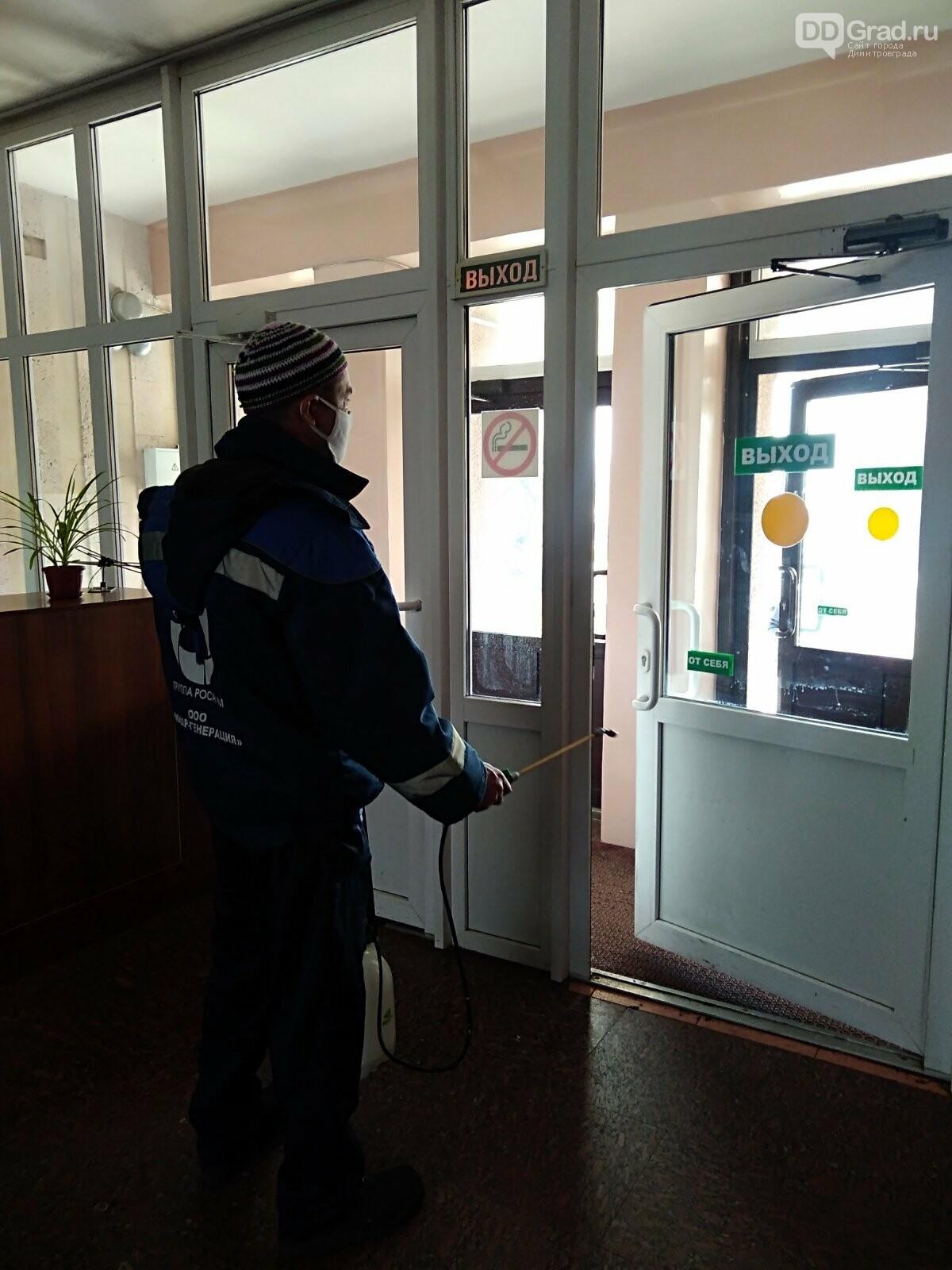 В здании ДУСа проводят дезинфекцию, фото-4