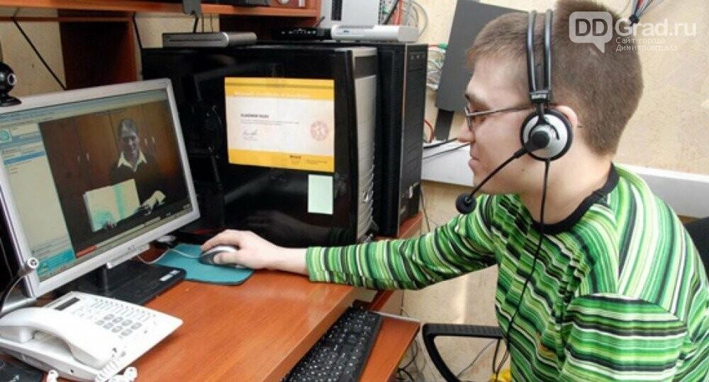 Проблемы димитровградских родителей: как попасть на онлайн-урок и что делать, если есть трудности, фото-1