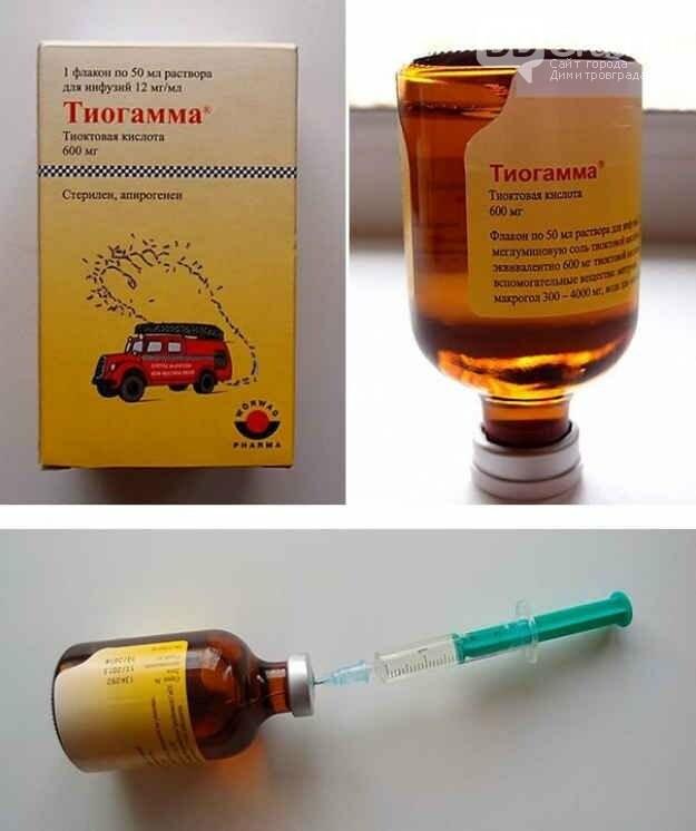 Димитровградским красавицам в помощь: бюджетные аптечные средства для кожи лица. Часть 1, фото-4
