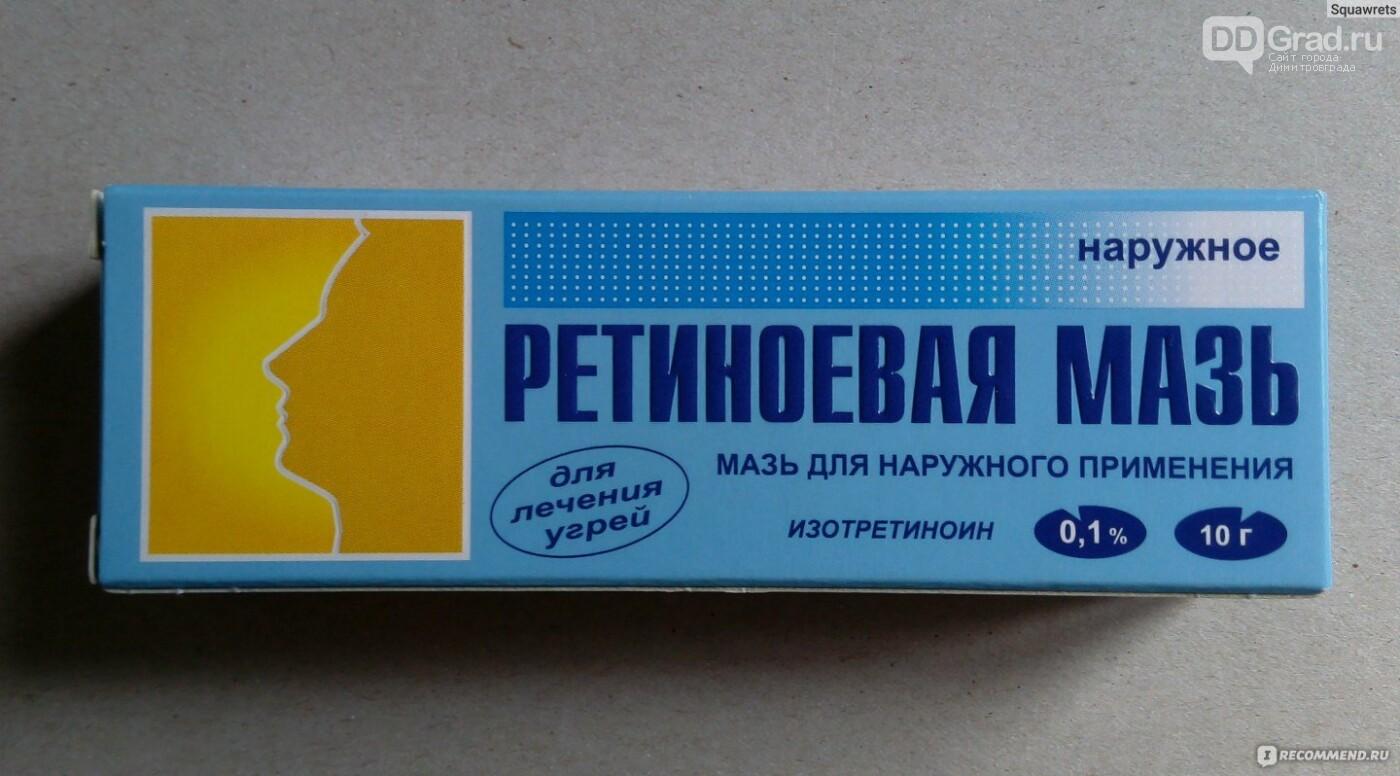 Димитровградским красавицам в помощь: бюджетные аптечные средства для кожи лица. Часть 1, фото-2