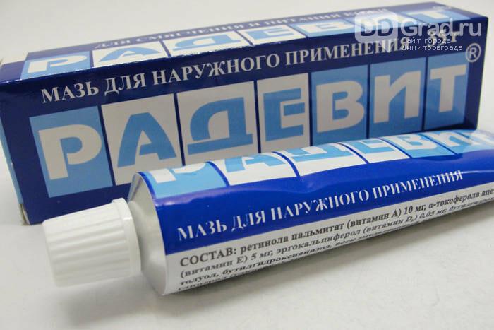 Димитровградским красавицам в помощь: бюджетные аптечные средства для кожи лица. Часть 1, фото-3