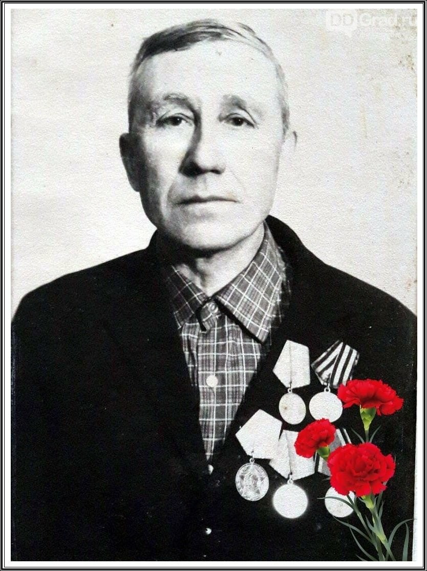 память поколений димитровградец Саванеев Василий Иванович, фото-1