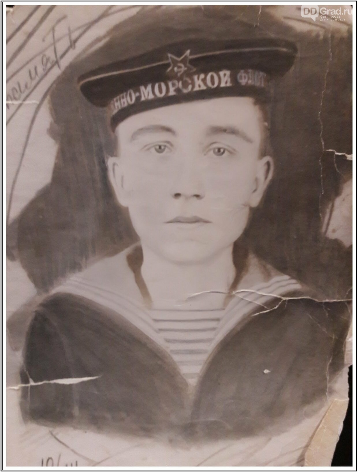 память поколений димитровградец Саванеев Василий Иванович, фото-2