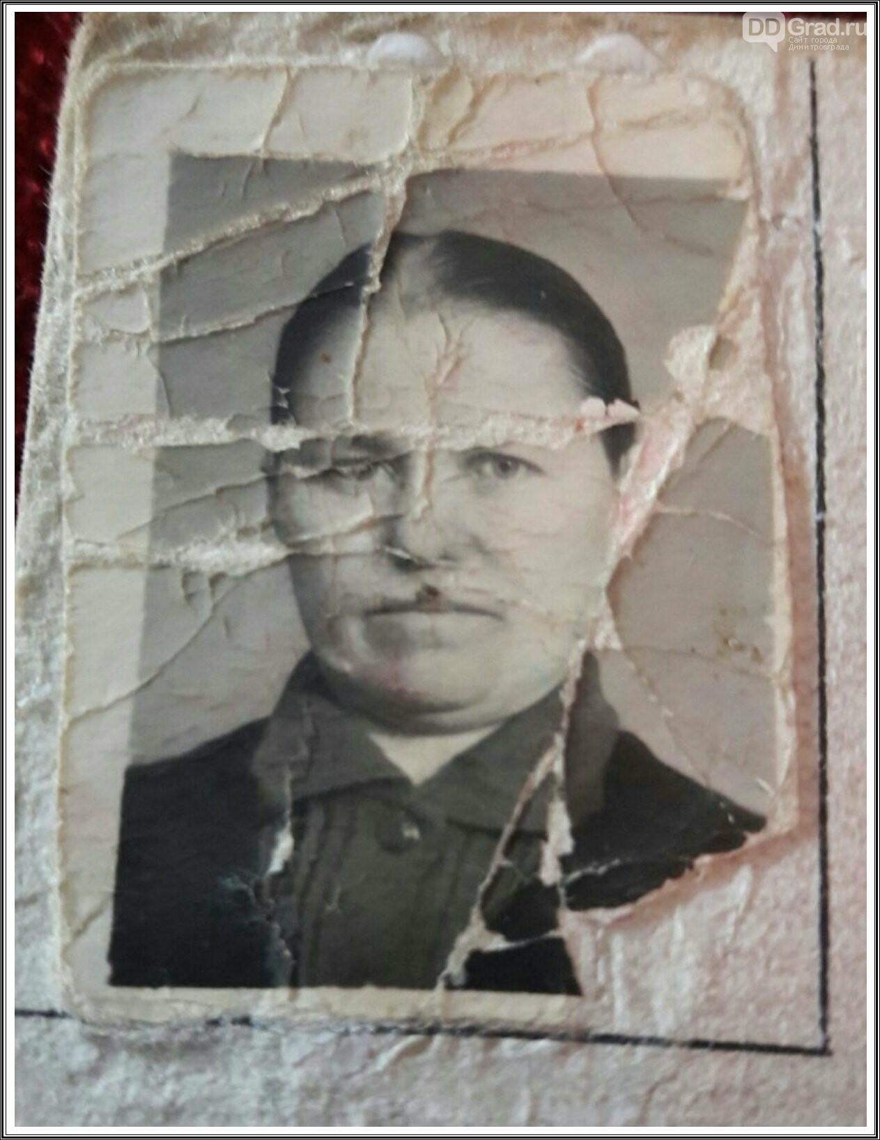 память через время димитровградка   Саванеева (Сидарочева)Ефросинья Григорьевна, фото-1