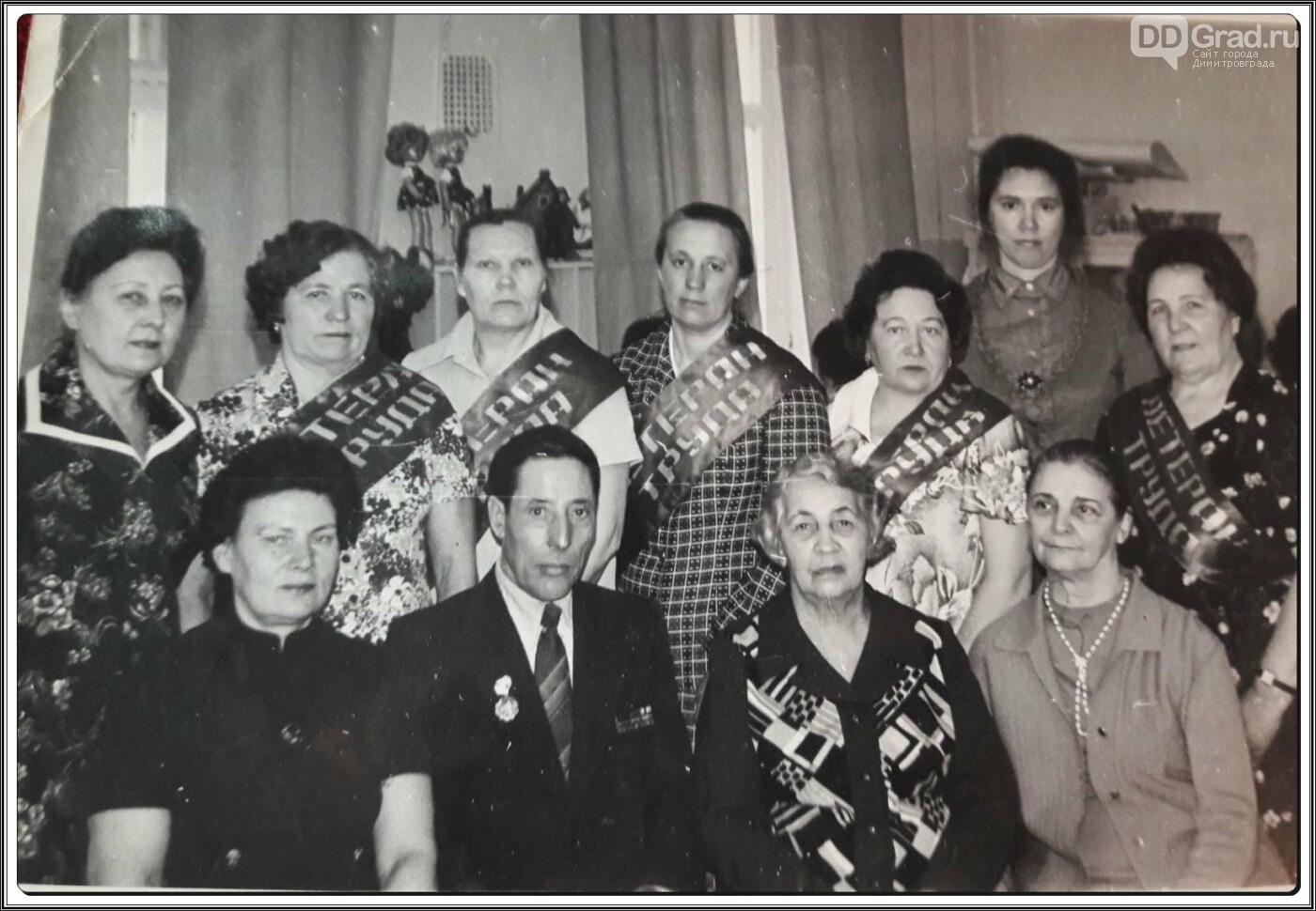 память через время димитровградка   Саванеева (Сидарочева)Ефросинья Григорьевна, фото-8