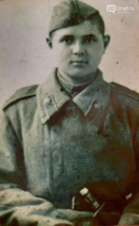 память через время... димитровградец Аверьянов Федор Григорьевич , фото-1