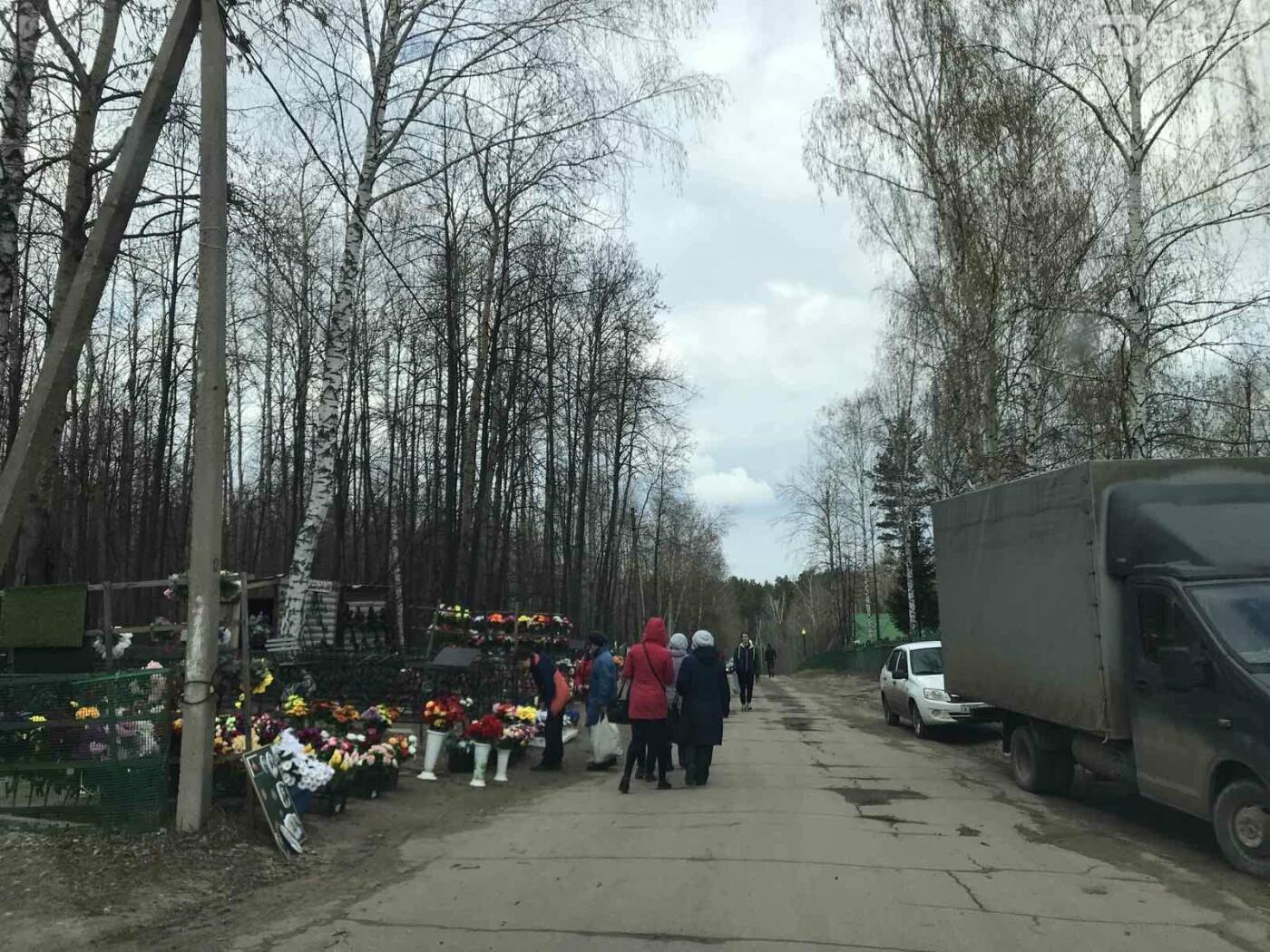 Не все димитровградцы остались дома на Радоницу, фото-2