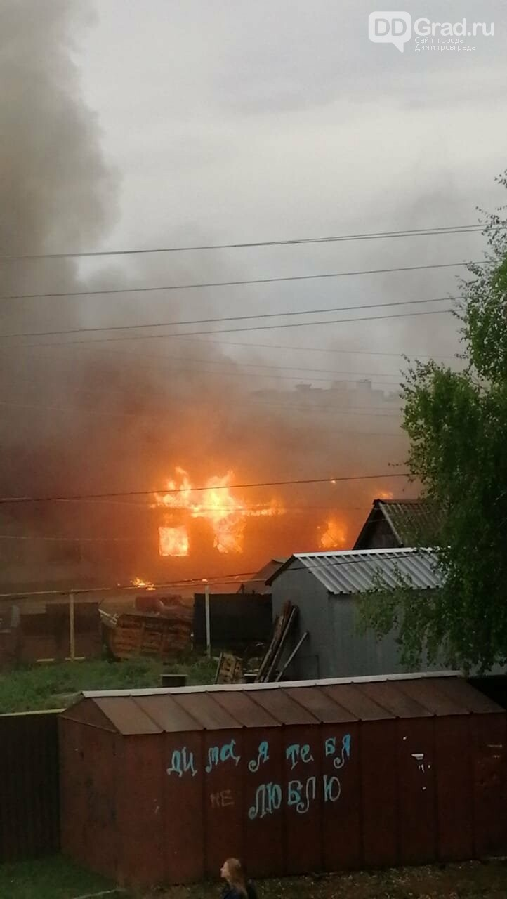 В Димитровграде горели производственные помещения, фото-5, ddgrad.ru