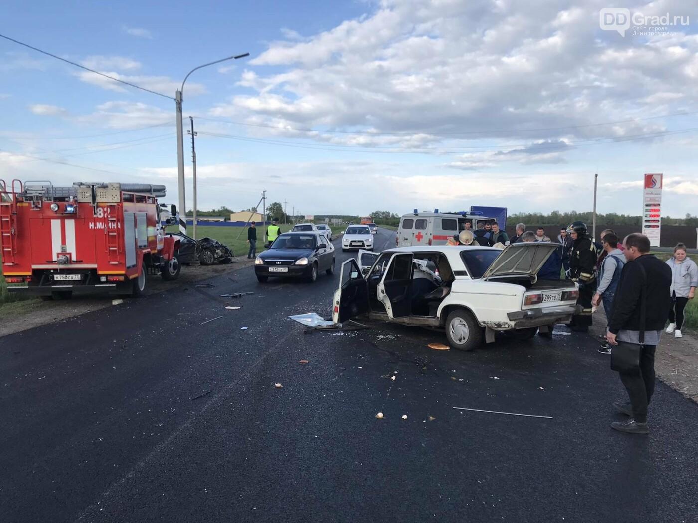 За выходные в Мелекесском районе случилось три ДТП, фото-3, ПЧ-3