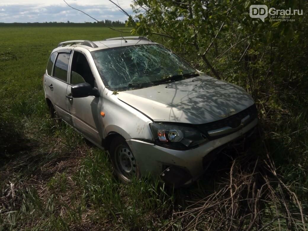 За выходные в Мелекесском районе случилось три ДТП, фото-1, ПЧ-3