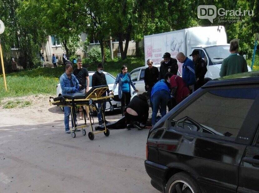 По улице Димитровграда ходил человек с ножевым ранением в шею, фото-2