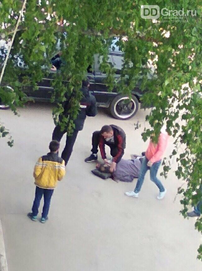 По улице Димитровграда ходил человек с ножевым ранением в шею, фото-1