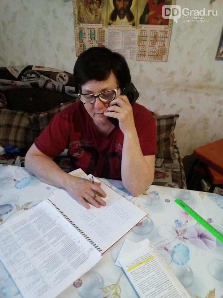 Дистанционный режим поддержки димитровградских инвалидов 7 дней в неделю, фото-5