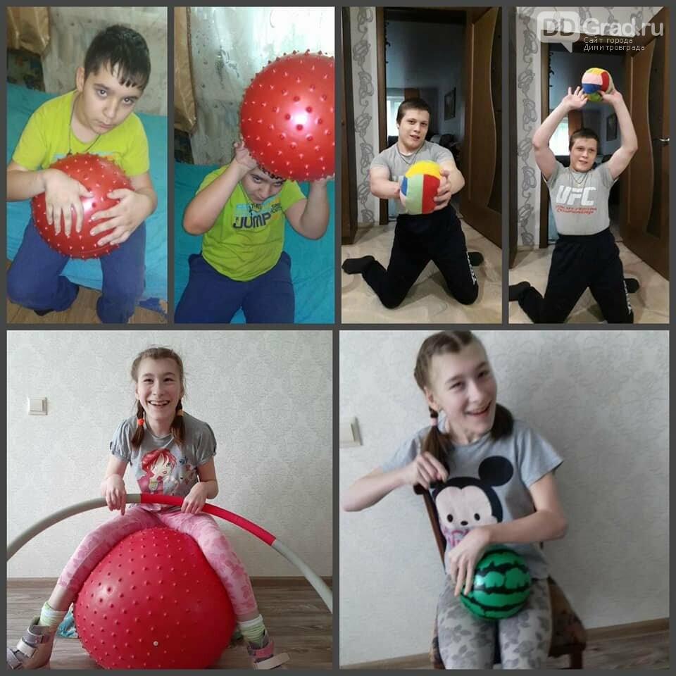 Дистанционный режим поддержки димитровградских инвалидов 7 дней в неделю, фото-4