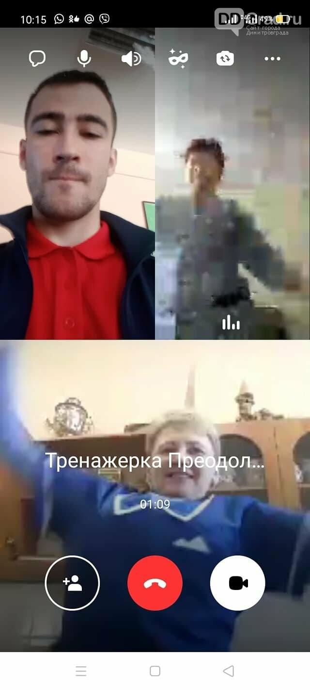 Дистанционный режим поддержки димитровградских инвалидов 7 дней в неделю, фото-1
