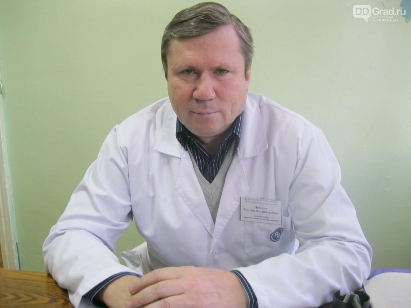 """Виктор Лобосов: """"Вы можете и должны отказаться от сигарет"""", фото-1"""