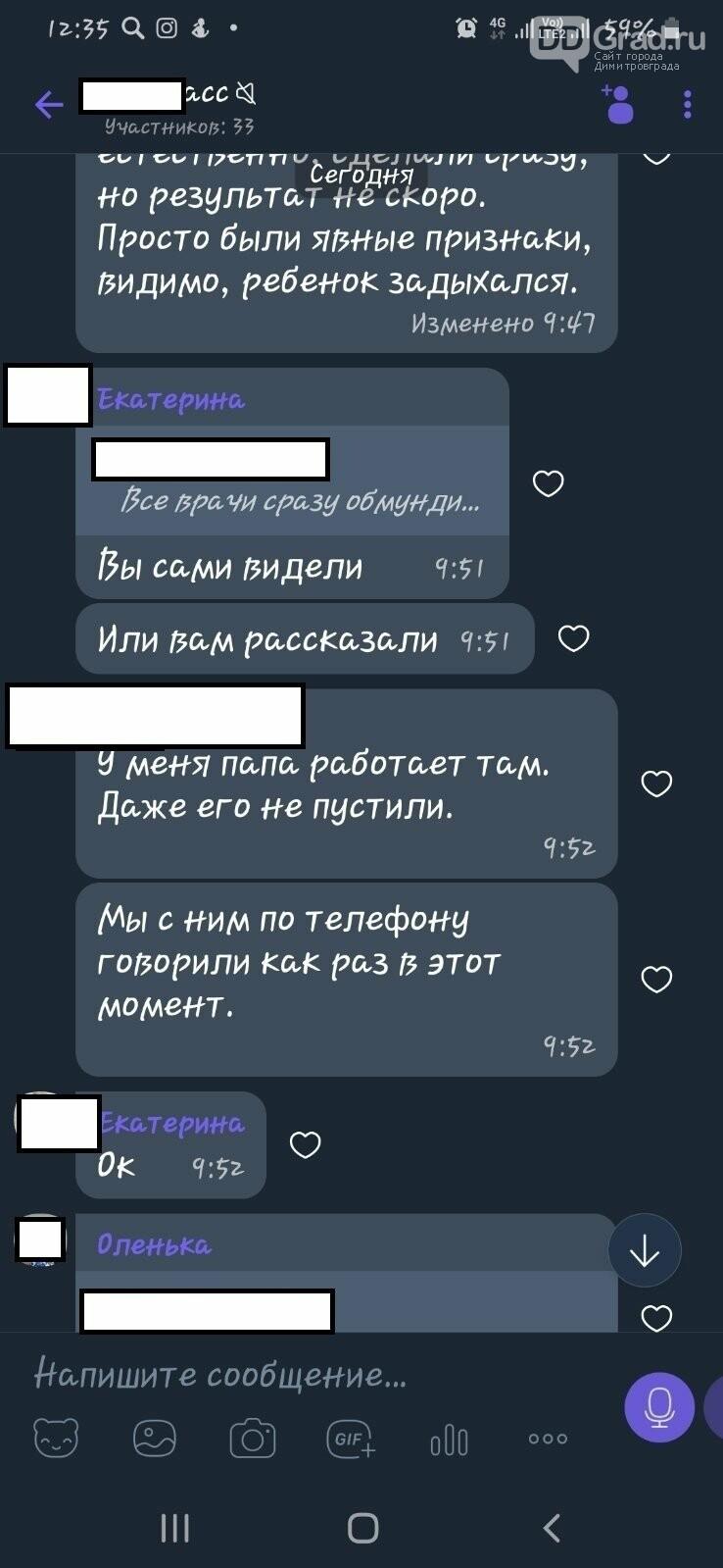 Димитровградские мамочки паникуют из-за информации о детской поликлинике, фото-2