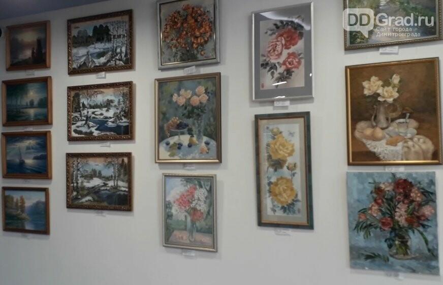 «ИДЕЙ-альное» пространство в Димитровграде, фото-3