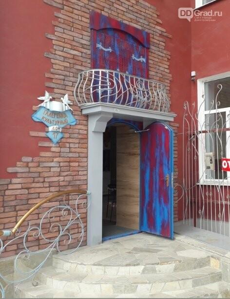 «ИДЕЙ-альное» пространство в Димитровграде, фото-1