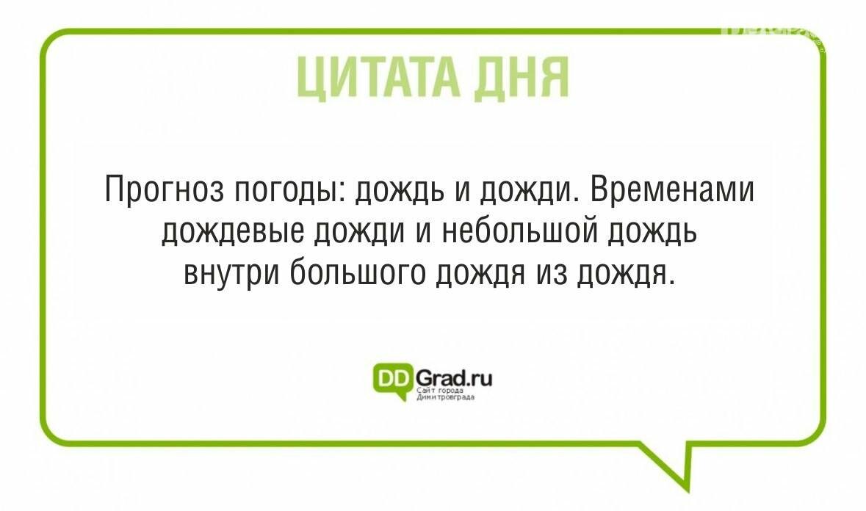 На Димитровград надвигается сильный дождь с грозой. Объявлено предупреждение., фото-1