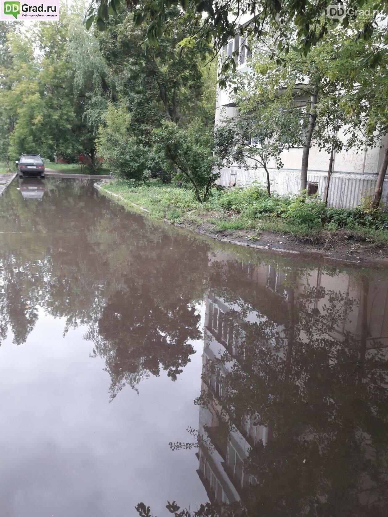 Течёт ручей, бежит ручей... Дороги в Димитровграде, фото-1