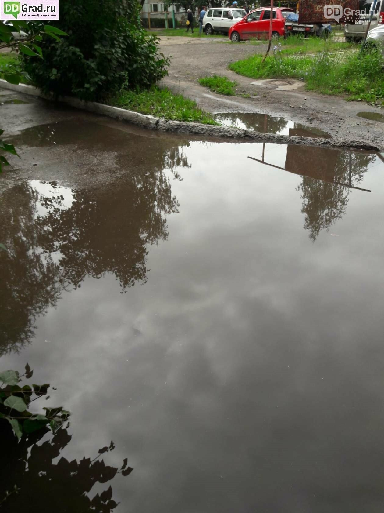 Течёт ручей, бежит ручей... Дороги в Димитровграде, фото-2