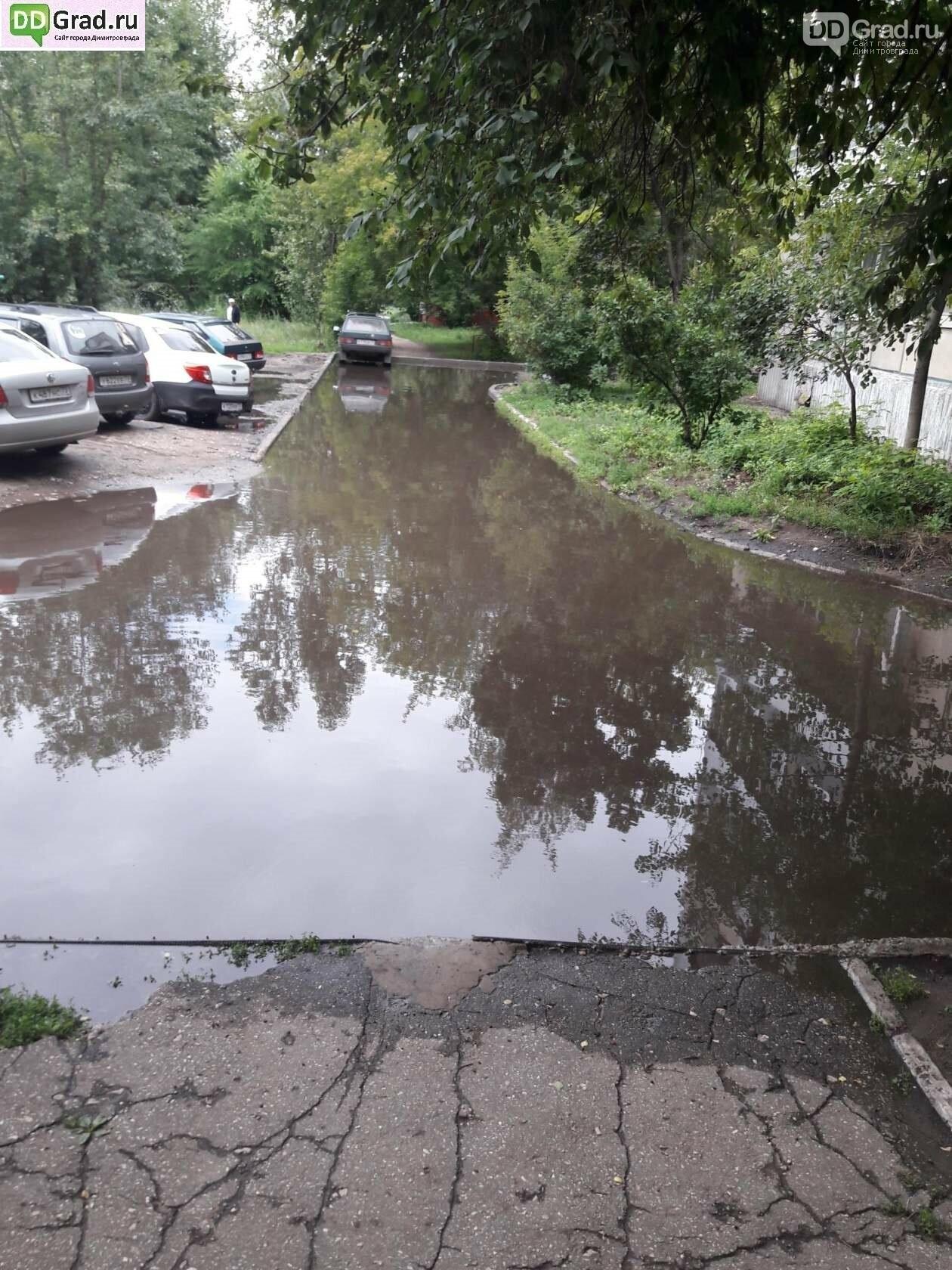 Течёт ручей, бежит ручей... Дороги в Димитровграде, фото-8