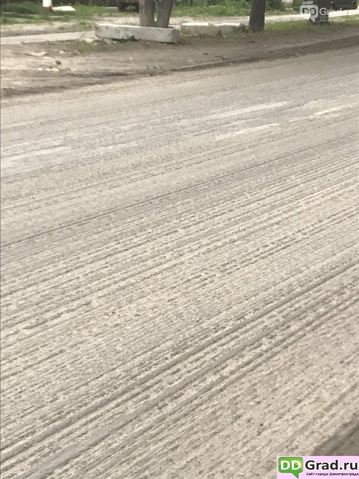 Эх, дороги... Пыль да туман... В Димитровграде начался ремонт дорог, фото-4