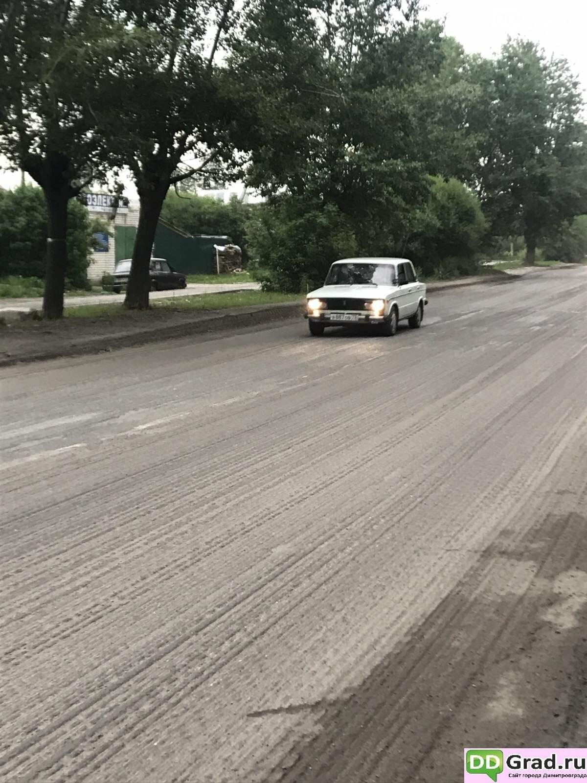 Эх, дороги... Пыль да туман... В Димитровграде начался ремонт дорог, фото-3