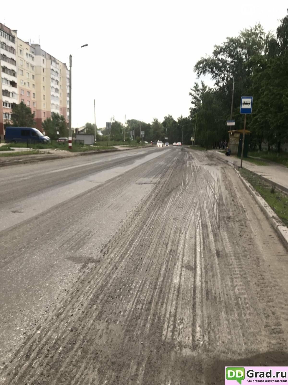 Эх, дороги... Пыль да туман... В Димитровграде начался ремонт дорог, фото-1