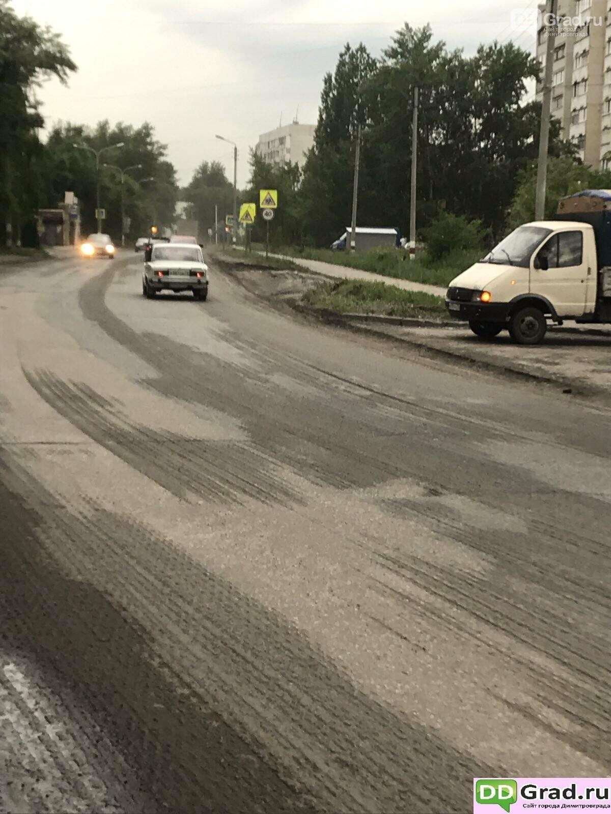 Эх, дороги... Пыль да туман... В Димитровграде начался ремонт дорог, фото-2