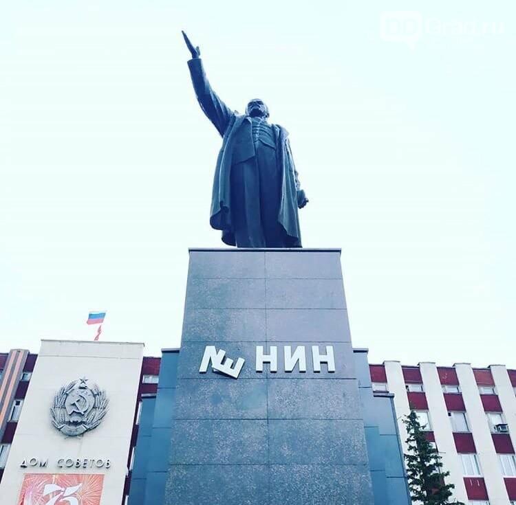 Димитровградский памятник Ленину. Помним, любим... экономим?, фото-1