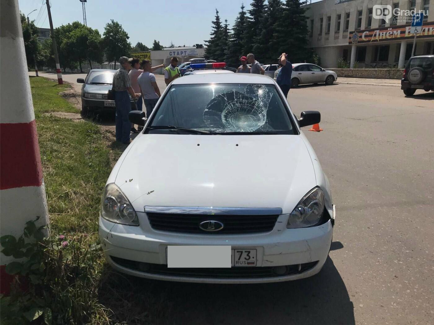 В Димитровграде случилось ДТП с участием ребенка. Фото., фото-1
