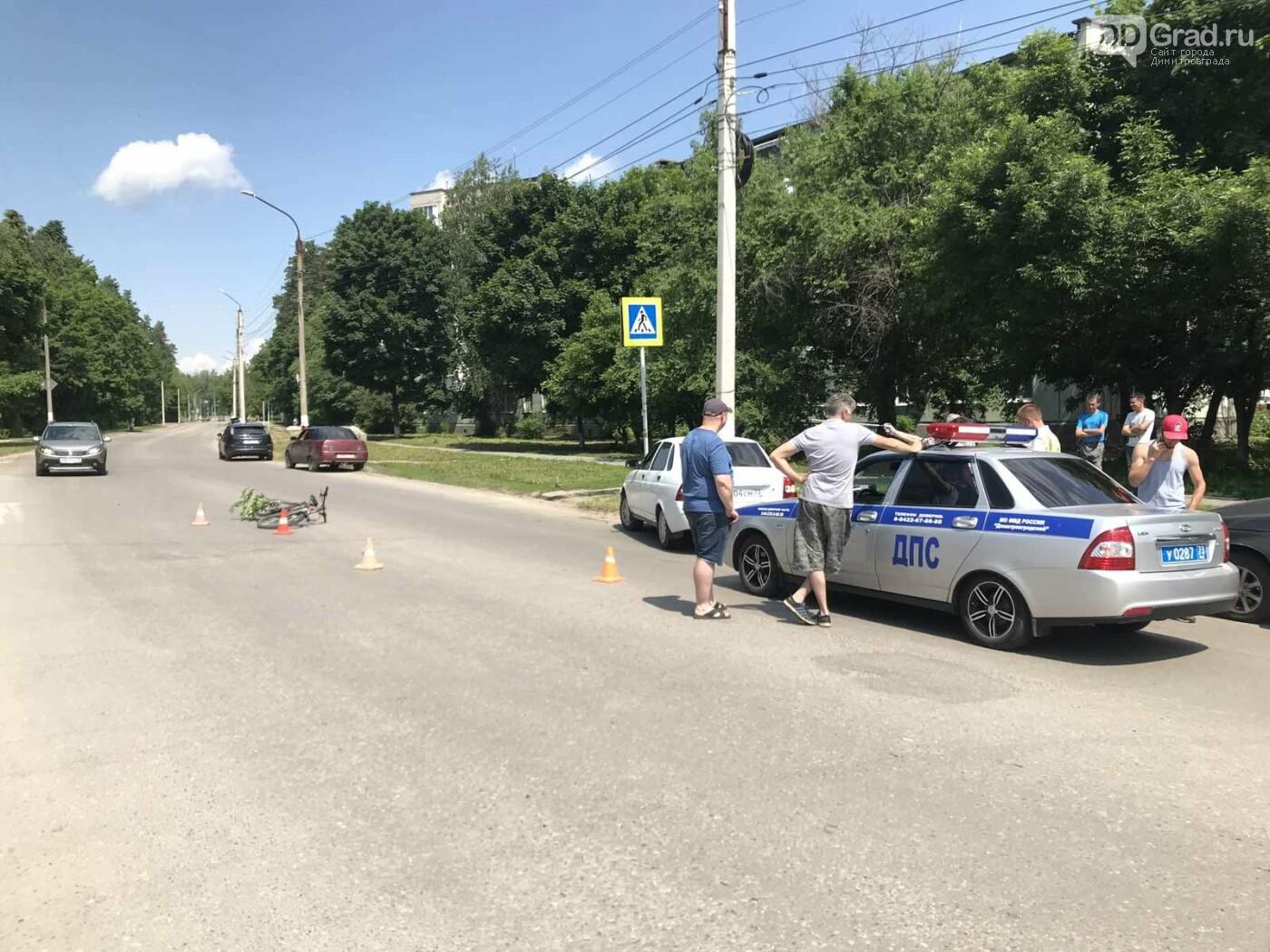 В Димитровграде случилось ДТП с участием ребенка. Фото., фото-2
