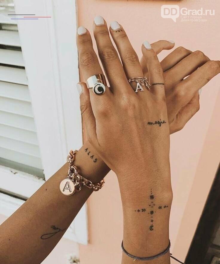 Татуировка-быть,или не быть? мнение димитровградцев, фото-7