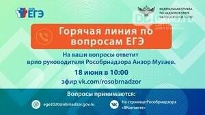 Проведение ЕГЭ в Димитровграде, фото-1