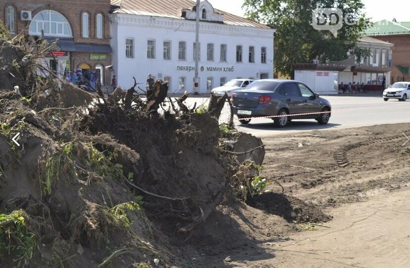 На главной улице Димитровграда проводятся ремонтные работы, фото-3
