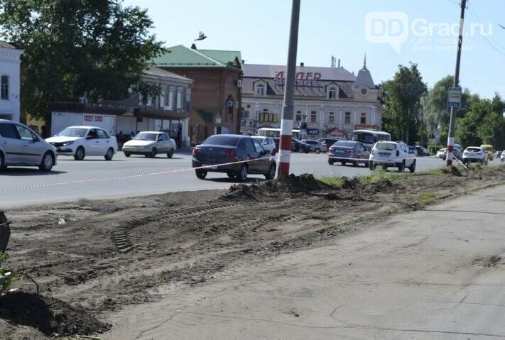 На главной улице Димитровграда проводятся ремонтные работы, фото-2